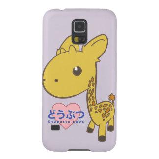 Cute Giraffe Galaxy S5 Phone Case Galaxy S5 Cases