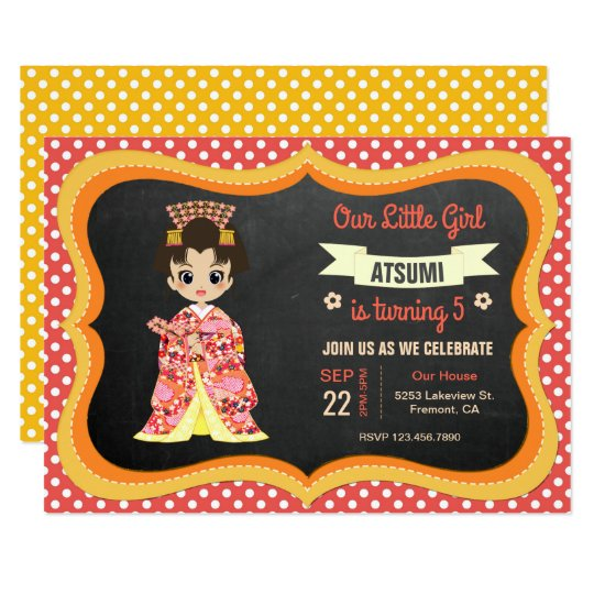 Cute Japanese Kimono Girl Birthday Party Invite