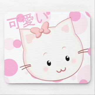 Cute Kawaii Kitty Cat with Bow in Pinks Mouse Pad
