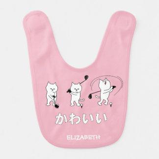 Cute Kitty Playing Golf Kawaii Word In Japanese Bib