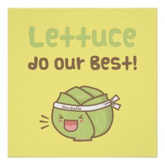 Cute Lettuce Do Our Best Vegetable Pun Humor Poster