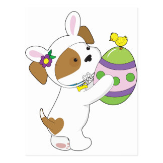 Cute Puppy Easter Egg Post Card