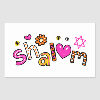 Cute Shalom Greeting Text Expression Stickers