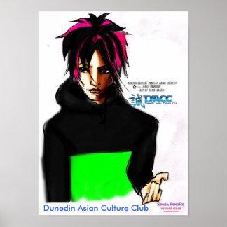 DACC Kazu Mascot Print