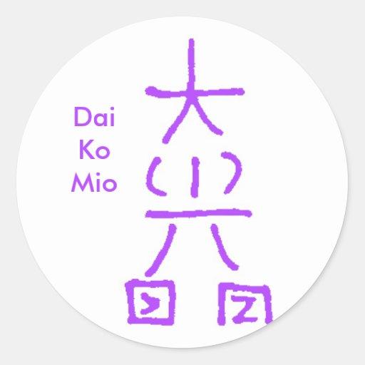 Dai Ko Mio Sticker