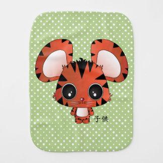 "Daiki the tiger ""Child"" in Japanese Baby Burp Cloth"