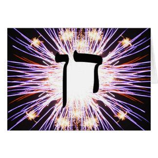 Dan - Hebrew Block Lettering Card