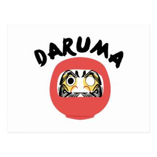 Daruma Postcard