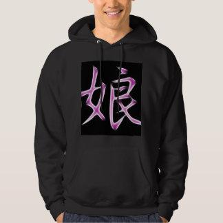 Daughter Japanese Kanji Calligraphy Symbol Hoodie