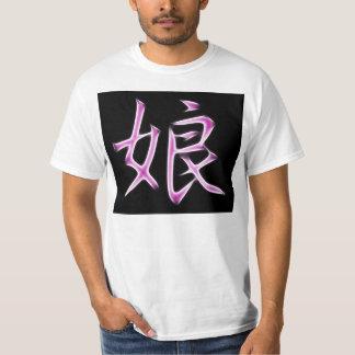 Daughter Japanese Kanji Calligraphy Symbol Shirts