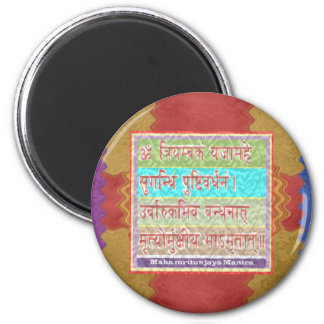 Dedication to MAHA-MRITUNJAY Mantra Magnet