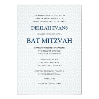 Delicate Patterned Bat Mitzvah 13 Cm X 18 Cm Invitation Card