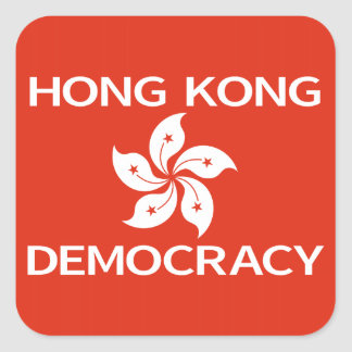 Democracy Hong Kong Orchid Flag Square Sticker