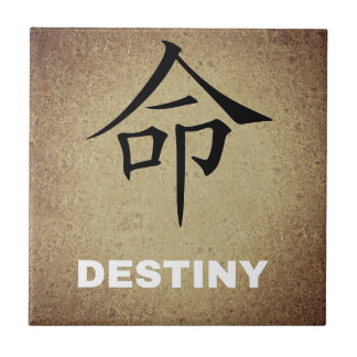 Destiny Chinese Character Tile