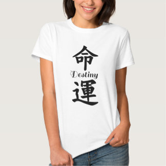 Destiny in Chinese calligraphy Tee Shirt