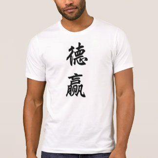 devin T-Shirt