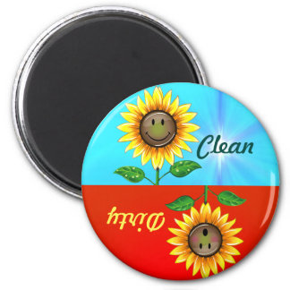 Dirty Clean Sunflower Dishwasher Status Magnet