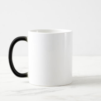 DO I NEED WEEFEE? mug