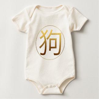 Dog Year 2018 Golden Embossed effect Symbol Baby Baby Bodysuit