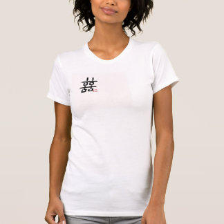 double happiness japanese calligraphy t shirt