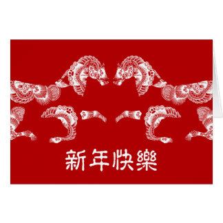 Double Horse Red 新年快樂 Card