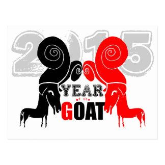 Double Ram Goat Chinese New Year Custom year Postcard