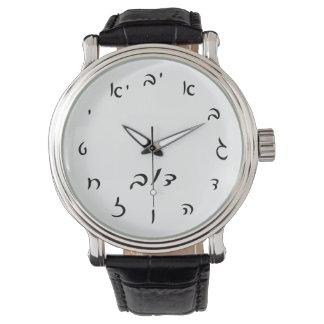 Dov Time - Hebrew Script Lettering Watch