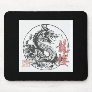 Dragon Martial Arts School Mouse Pad