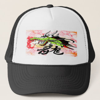 Dragon with Kanji Trucker Hat
