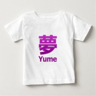 Dream (Yume) Baby T-Shirt