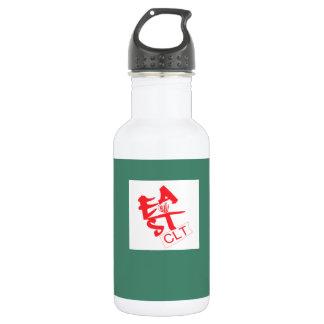 East Charlotte Proud Water Bottle
