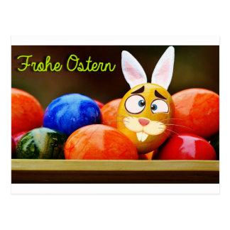 Easter #6 postcard