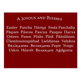 Easter Card 01 (Postcard) Postcard