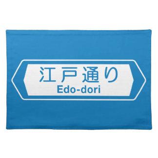 Edo-dori, Tokyo Street Sign Placemat