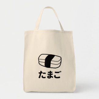 Egg in Katakana (Japanese Characters)