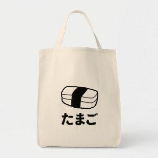 Egg in Katakana (Japanese Characters) Grocery Tote Bag