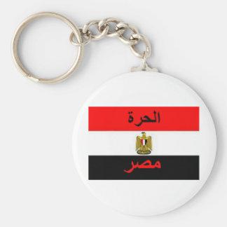 Egypt Basic Round Button Key Ring