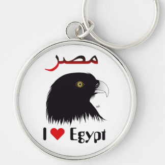 Egypt - Egypt key supporter Silver-Colored Round Key Ring