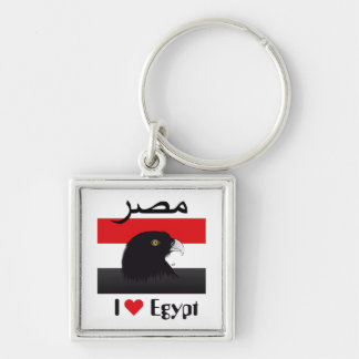Egypt - Egypt key supporter Silver-Colored Square Key Ring