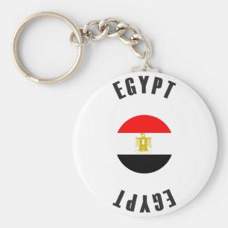 Egypt Flag Wheel Basic Round Button Key Ring