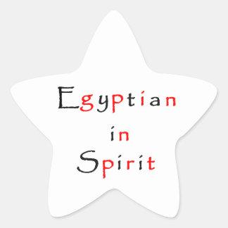 Egyptian in Spirit-star sticker