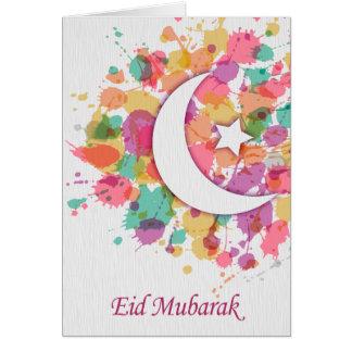 Eid Mubarak Islamic Greeting Card for Ramadan/Eid!