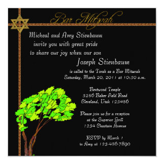 Elegant Bar Mitzvah Invitation