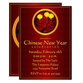 Elegant Chinese New Year Dog Gold Lanterns Card