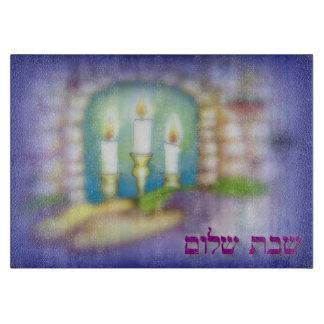 Elegant Shabbat Shalom Cutting Board