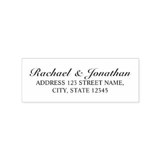 Elegant Wedding Rubber Stamp