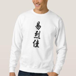 elijah sweatshirt