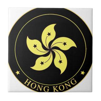 Emblem of Hong Kong -  香港特別行政區區徽 Tile