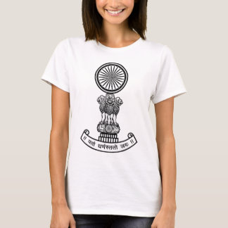Emblem_of_the_Supreme_Court_of_India T-Shirt
