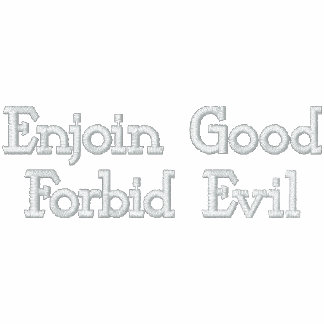 Enjoin Good Forbid Evil Embroidered Polo Shirts